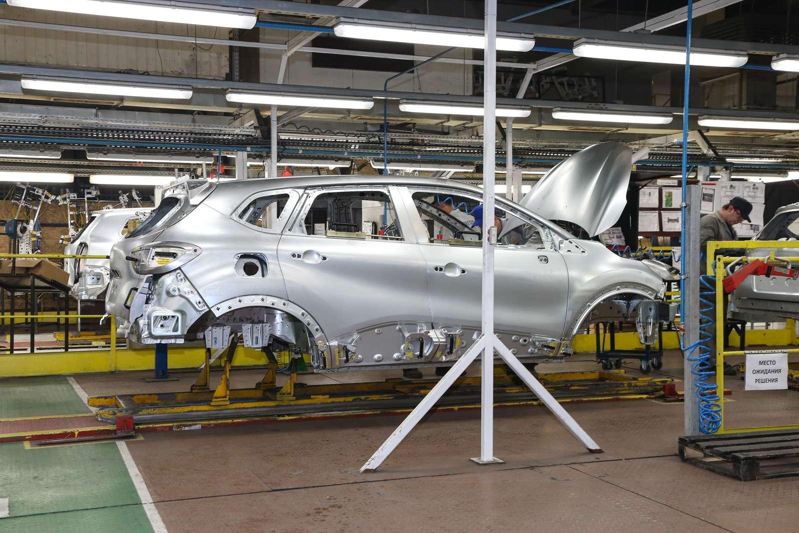 Renault Kaptur: поехали!— фото 581152