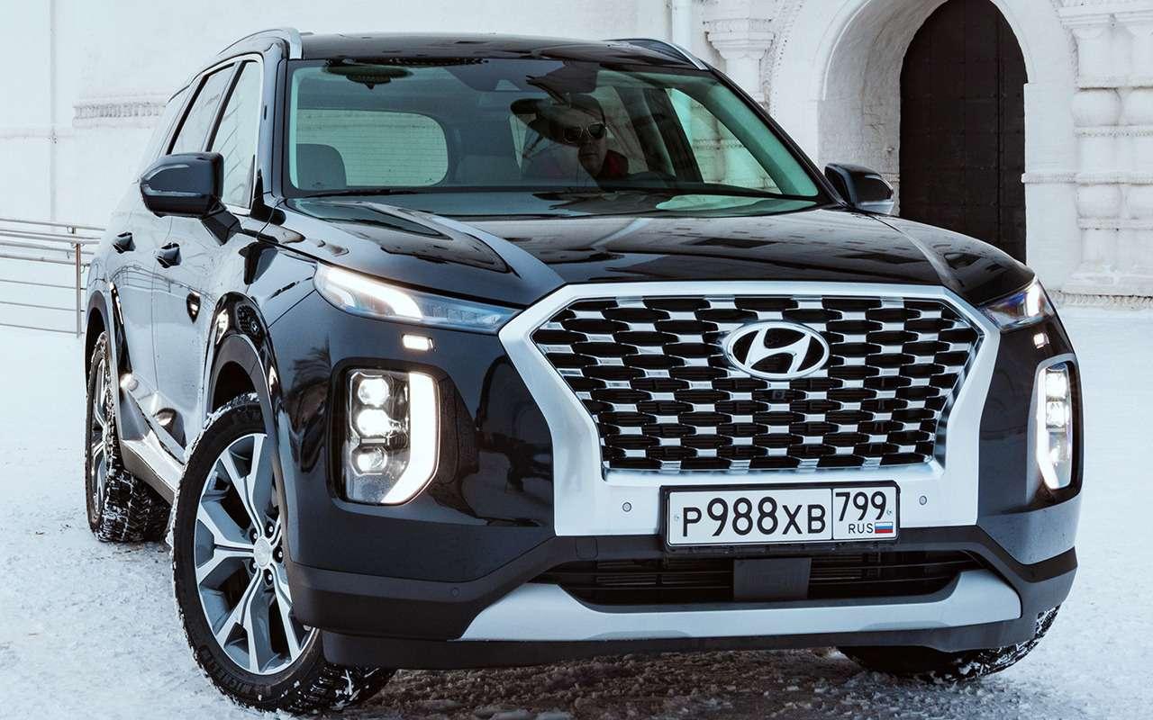 Hyundai Palisade: 3плюса, 2прокола имного места длядетей— фото 1221240