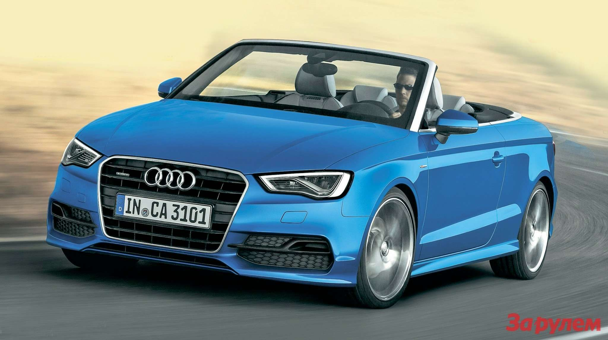 Audi A3: без шапки, носшарфом — фото 263852