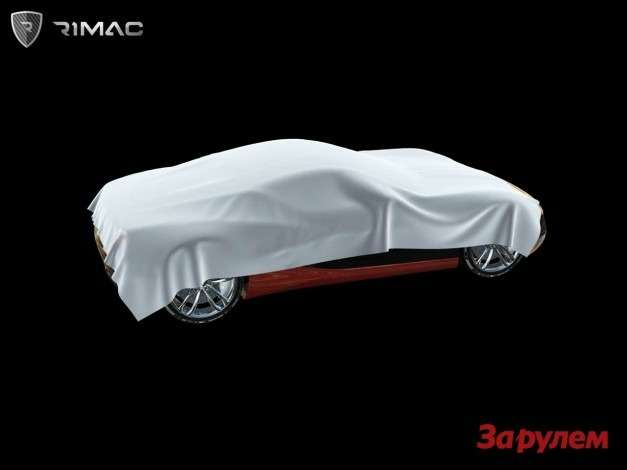 rimac_concept_one_images_005-627x470