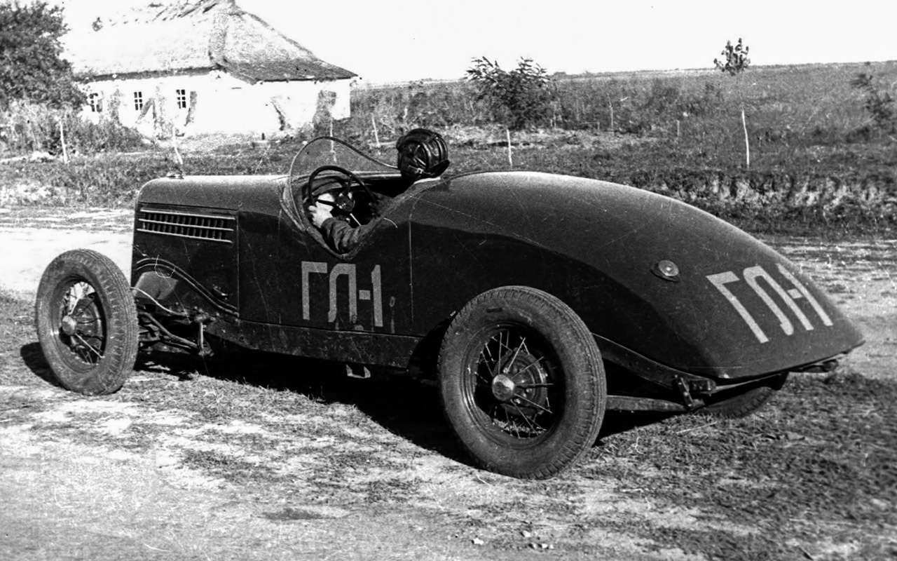 Циклоп, Победа-Спорт, Эстония-21...— самые быстрые спорткары СССР— фото 824419