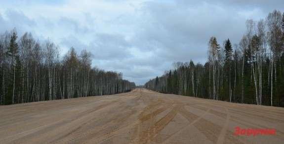 Строительство трассы Москва-Санкт-Петербург