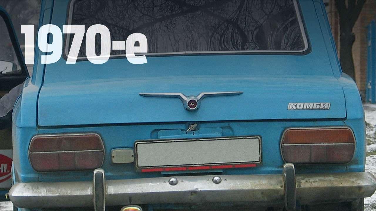 Тюнинг по-русски: отоплеток 60-х годов досиних писалок— фото 904308