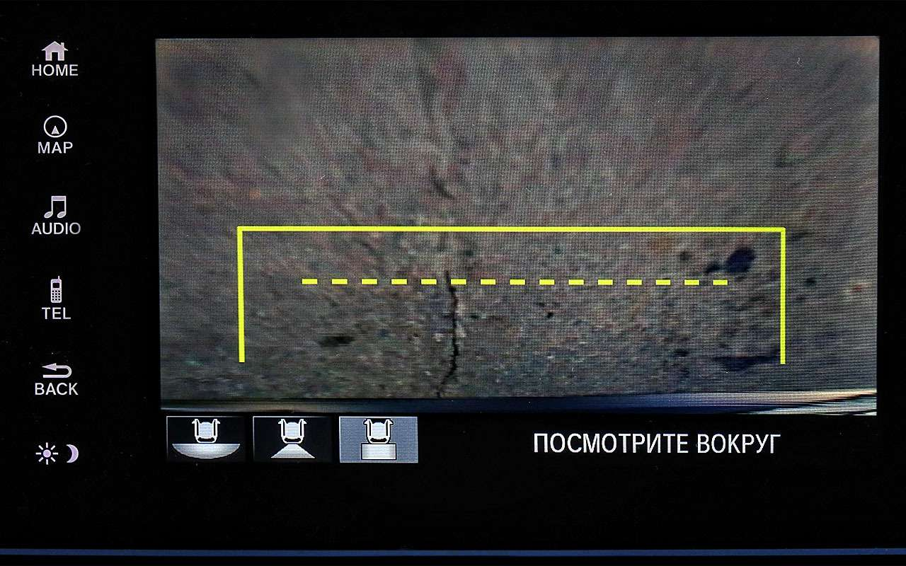 Новая Honda CR-V— первый российский тест— фото 787664