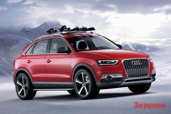 Audi Vail concept side-front view