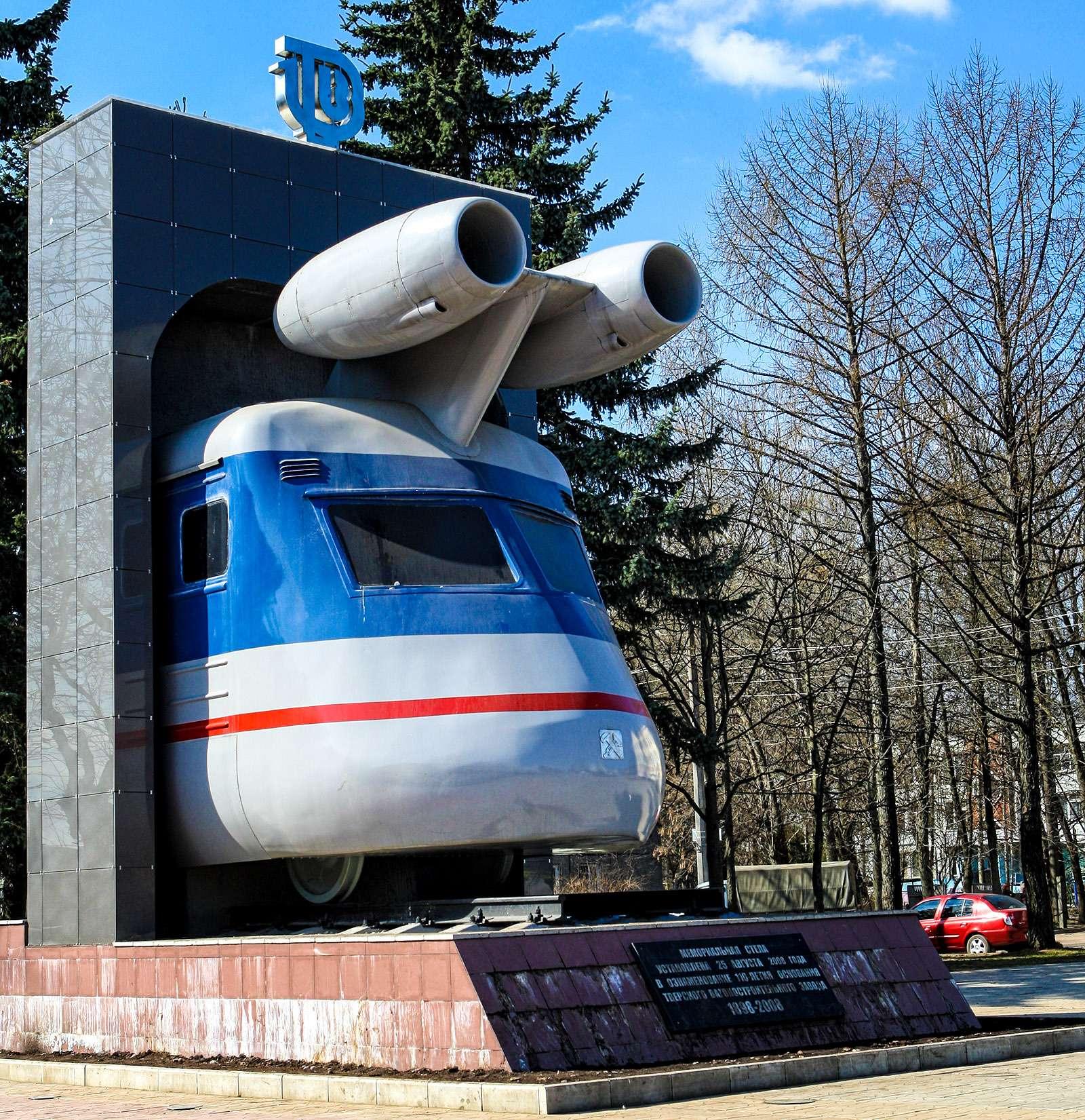 ВАЗпротив ТАЗа иХарьковчанка сЮжного полюса— фото 662085