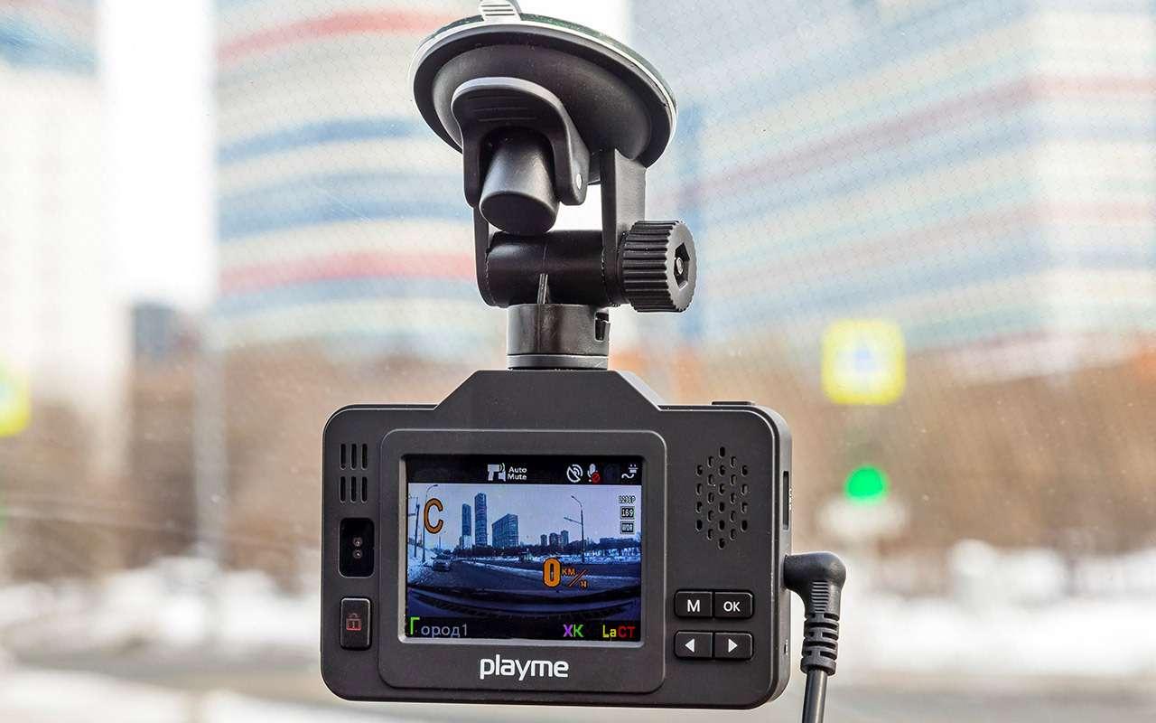 Видеорегистраторы срадар-детектором— бюджетные против дорогого— фото 862324
