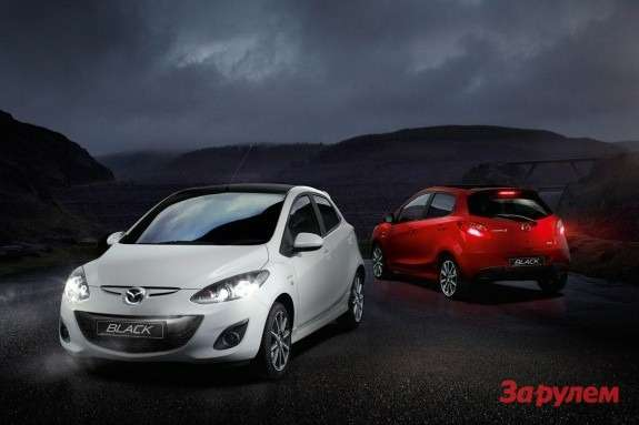 Mazda2 Black Edition front and rear view