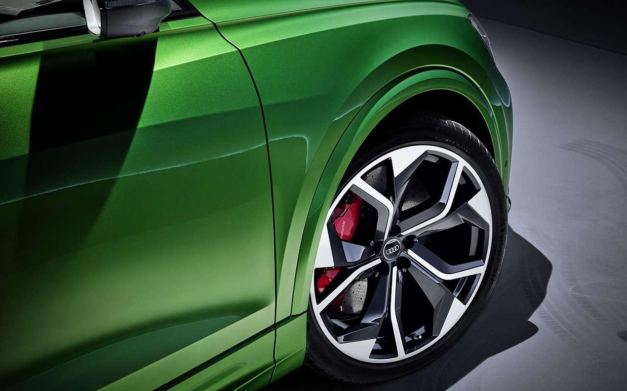 Audi RSQ8: известна цена вРоссии— фото 1219055