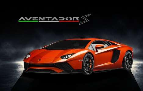S – значит «супер»: Lamborghini Aventador на пороге модернизации