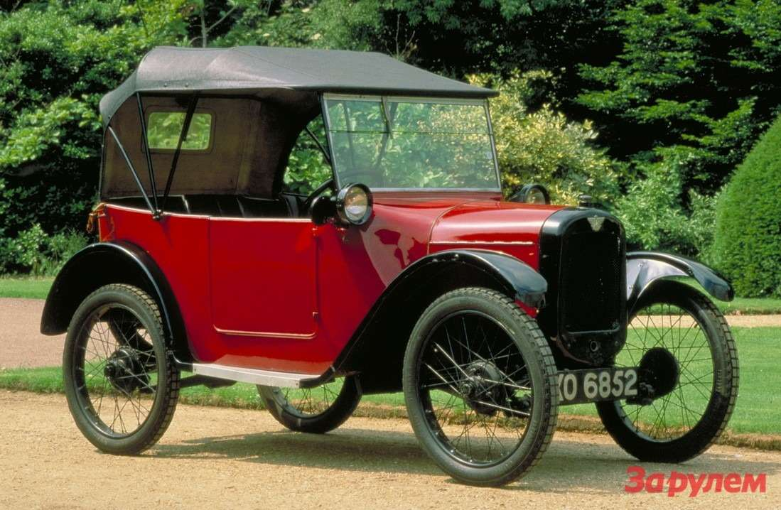 Austin 7HP 1922 года оказался чрезвычайно удачной конструкцией. Данная машина изсобрания Motor Heritage Trust была зарегистрирована 19июля 1923 года вЛондоне. Стоил автомобиль 165 фунтов стерлингов. Пообразцу этой модели строили свои автомобили германский завод Dixi, французский Rosengart иамериканский Bantam.