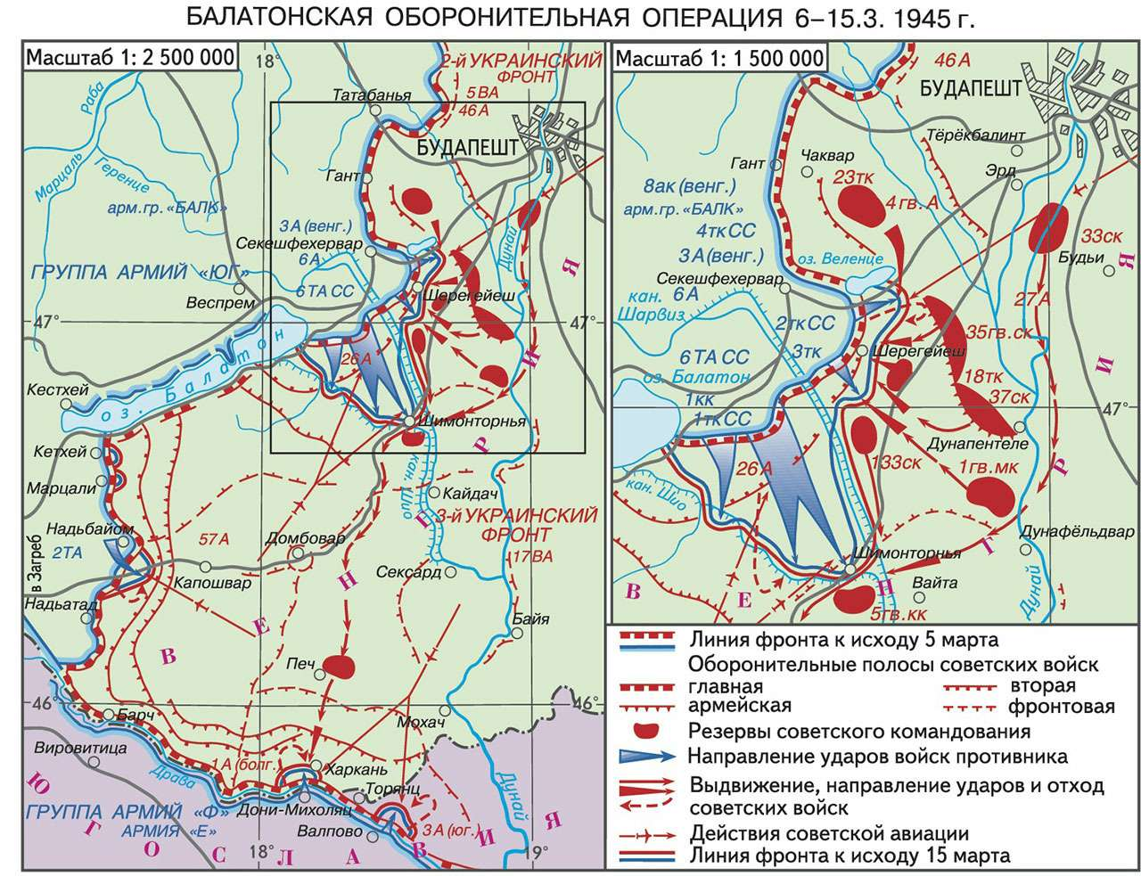 Последнее танковое сражение великой войны: засады имаскировка— фото 1089047