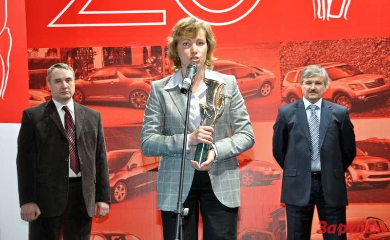 Руководитель российского представительства Audi Елена Смирнова