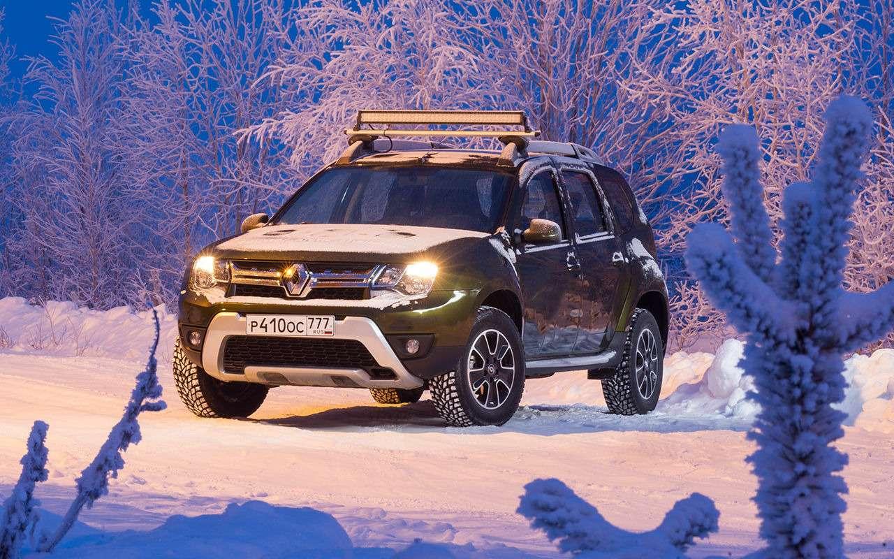 Renault Start: дан приказ ему назапуск— фото 924967