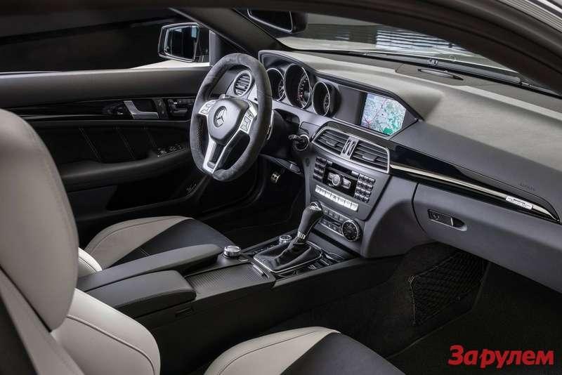 Mercedes-Benz-C63_AMG_Edition_507_2014_1600x1200_wallpaper_08