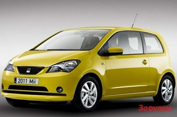 SEAT Mii side-front view