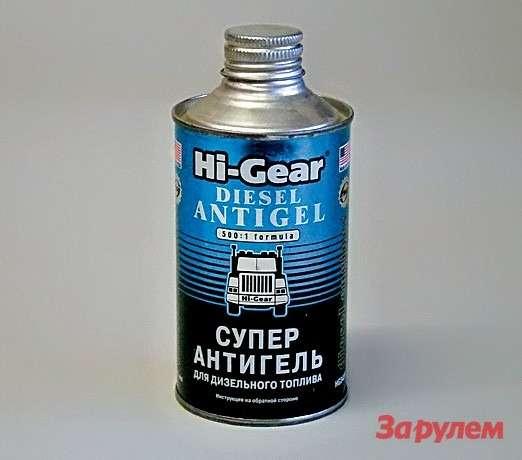 Препарат Hi-Gear Diesel Antigel