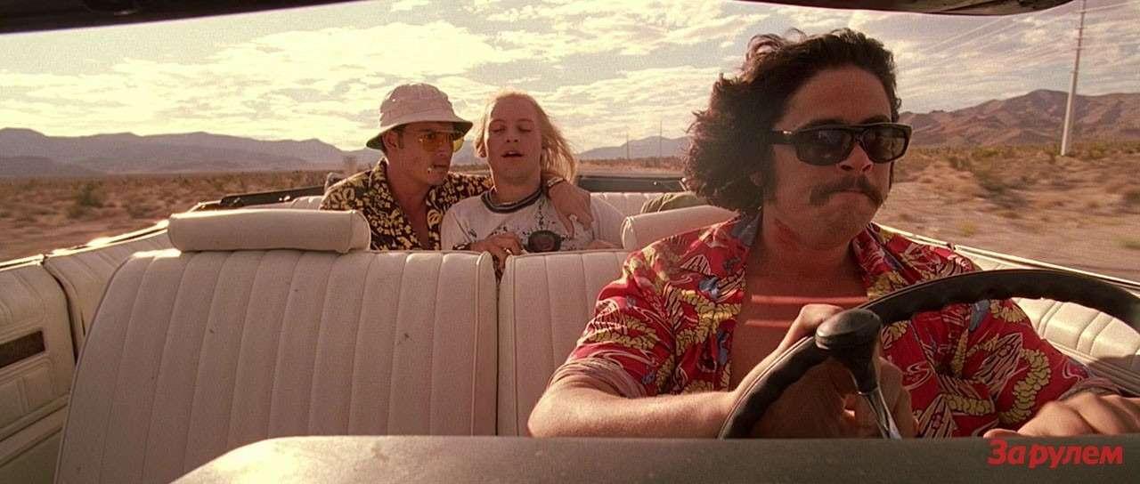 Страх иненависть вЛас-Вегасе: автомобили фильма— фото 170901