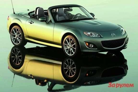 Mazda MX-5 Miata Special Edition side-front view