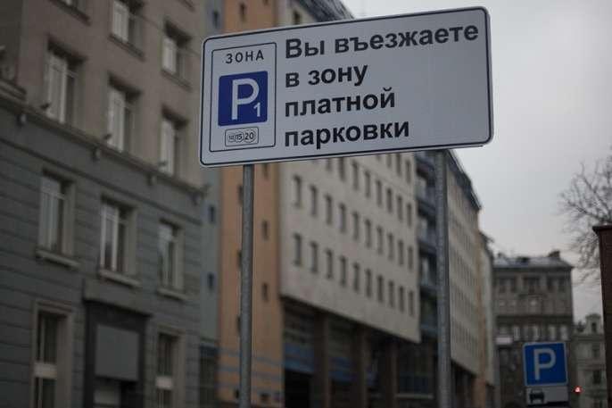 201307181326 201307181326no copyright parking