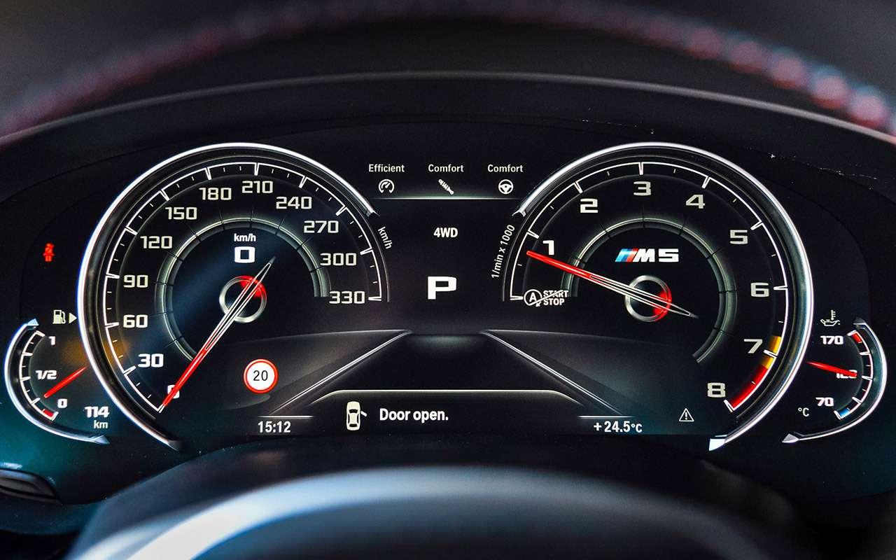 Новый BMW M5— теперь сполным приводом!— фото 876075