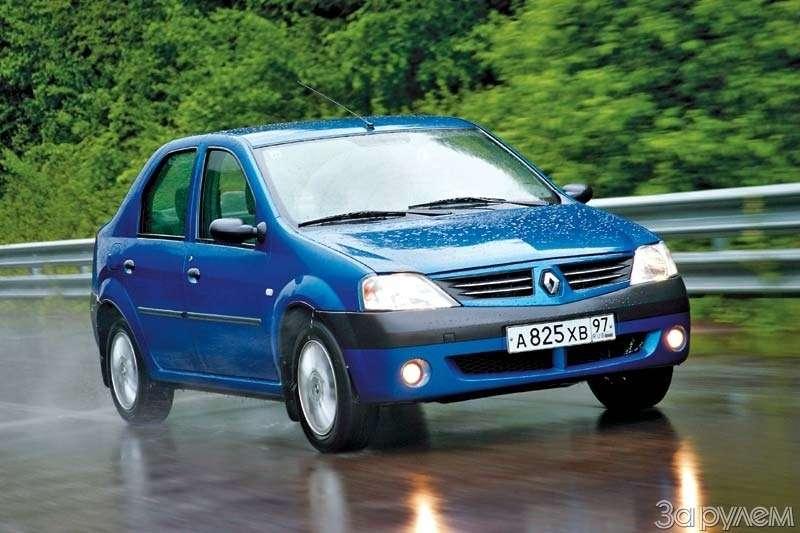 Тест Kia Spectra, Renault Logan, Nissan Almera Classic. Отбатонов доседанов— фото 66423