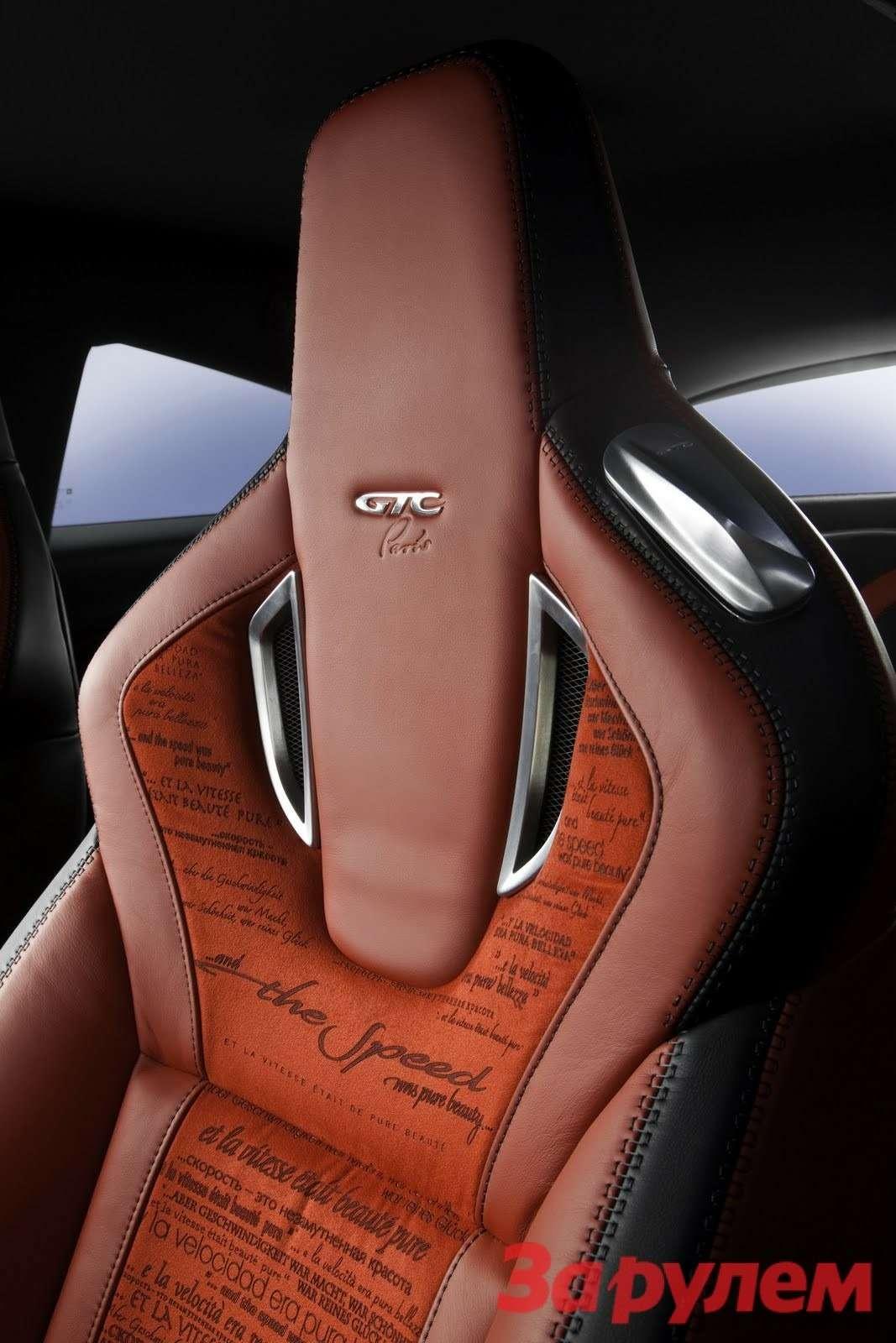 Opel Astra GTC Paris Concept