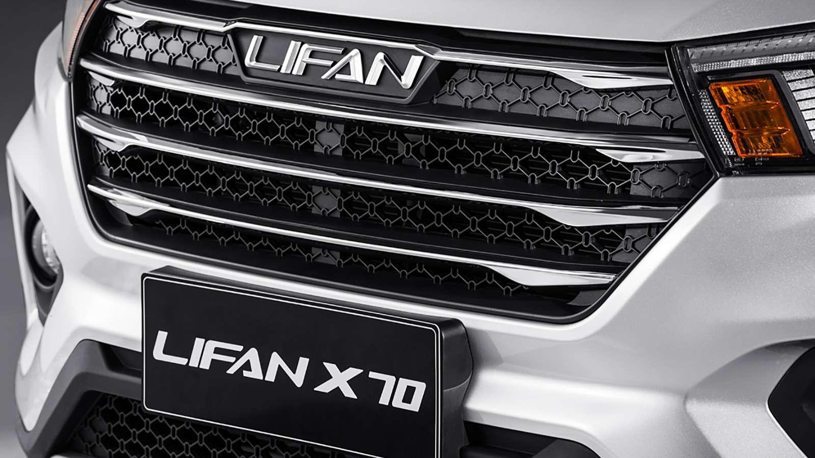 Lifan X70: российские цены икомплектации. Аполучилось не так ужидорого!— фото 863310