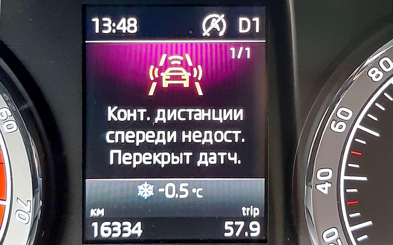 Skoda Karoq российской сборки зимой— есть нюансы— фото 1214409