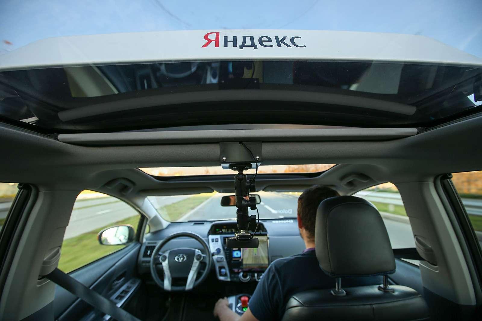 Yandex запустил беспилотное такси. Первый пассажир— Дмитрий Медведев— фото 914935