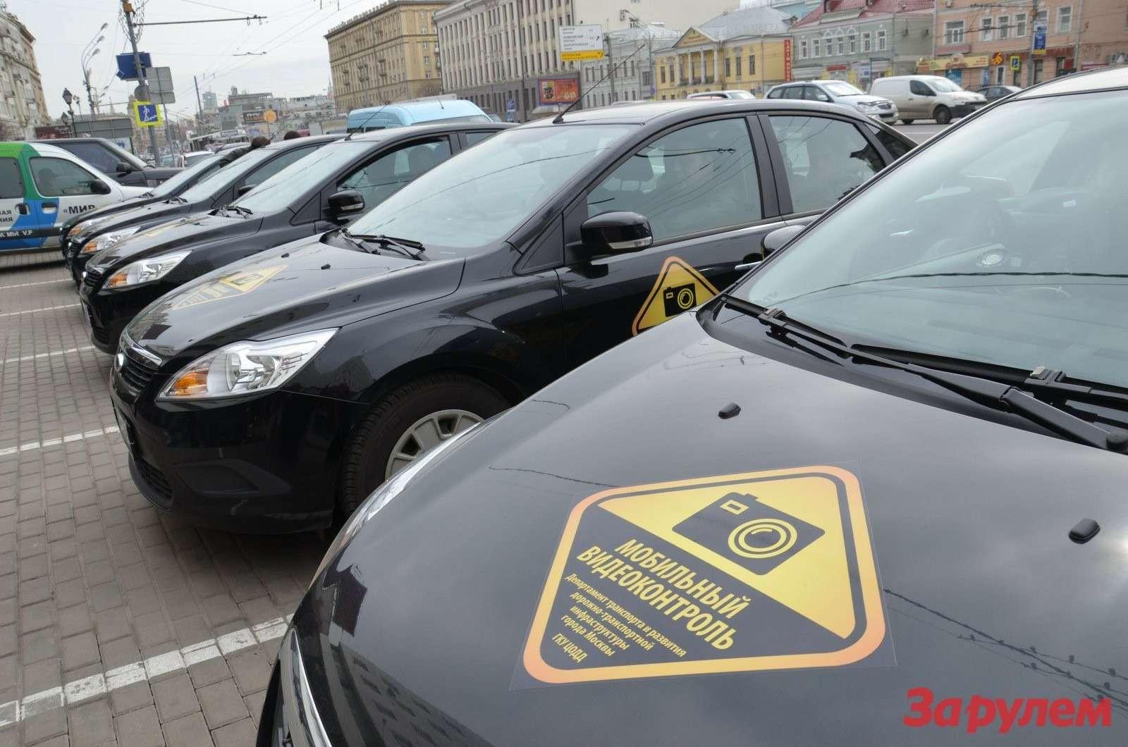 Мобильная видеофиксация нарушений правил парковки