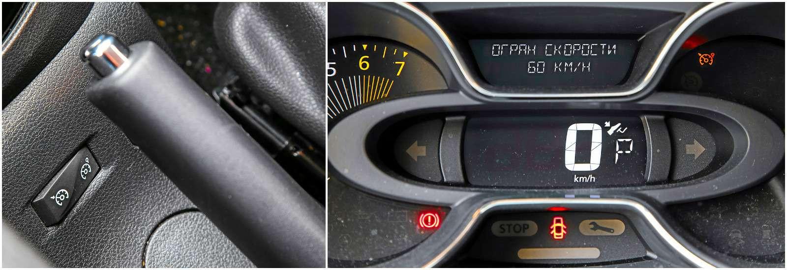 Renault Kaptur изпарка ЗР: оценки заполугодие— фото 759041