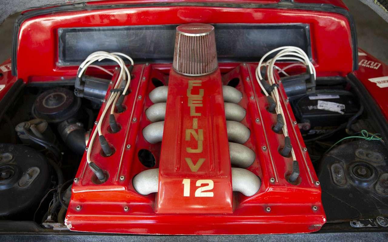 Нравится Ferrari, ноденег нет? Есть вариант!— фото 1164012