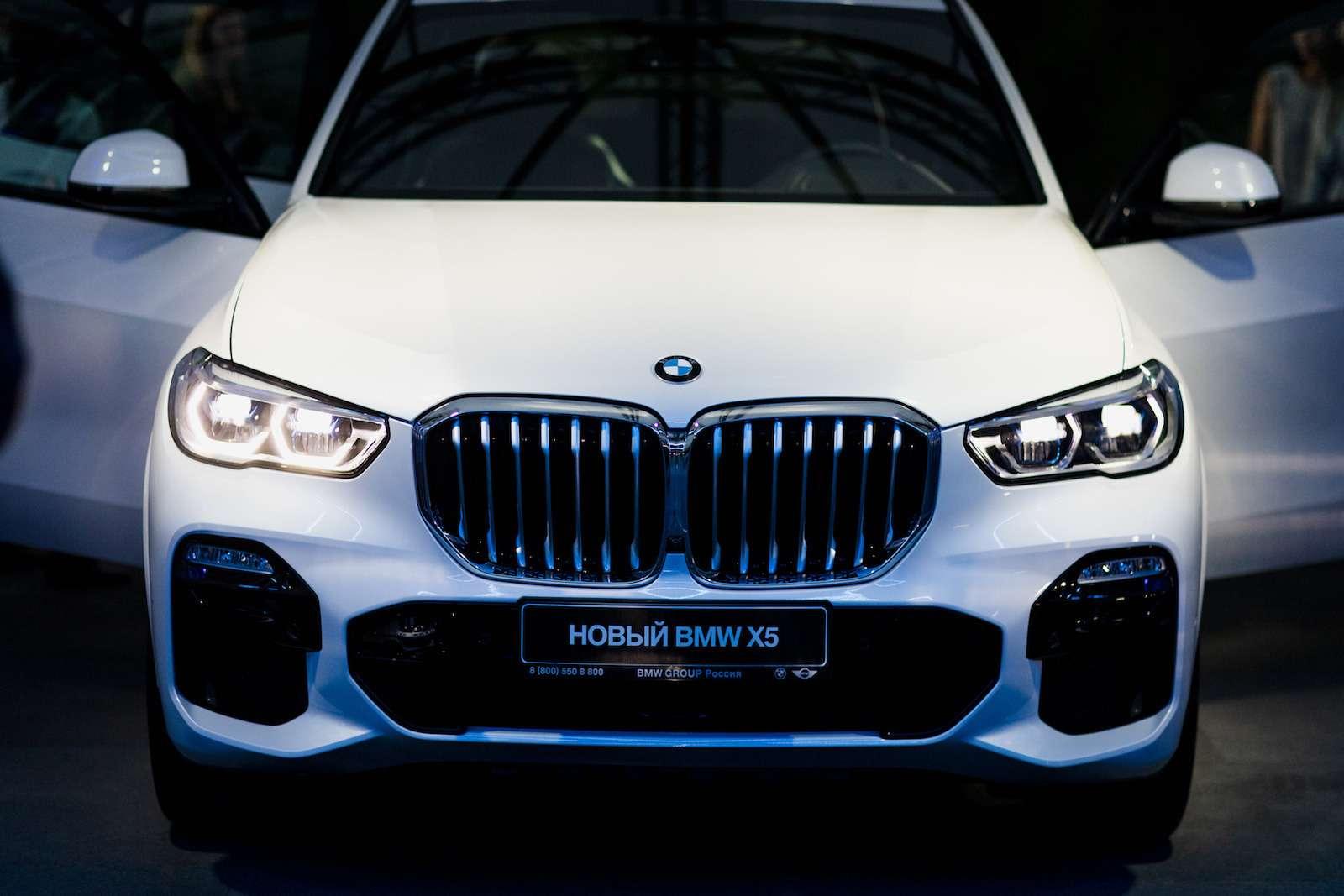 Абсолютно новый BMW X5всплыл вМоскве. Задолго доофициальной премьеры!— фото 889837