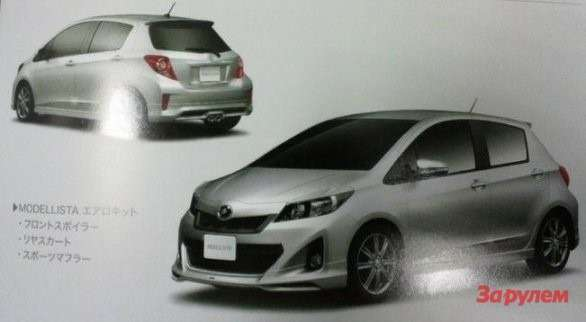 Toyota_Yaris_2011_scoop_01