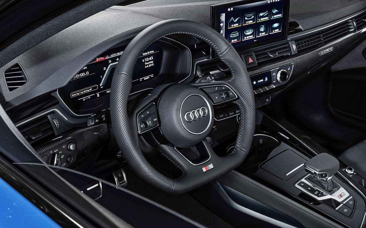 Новый Audi A4: онумеет... «читать» светофоры!— фото 975510