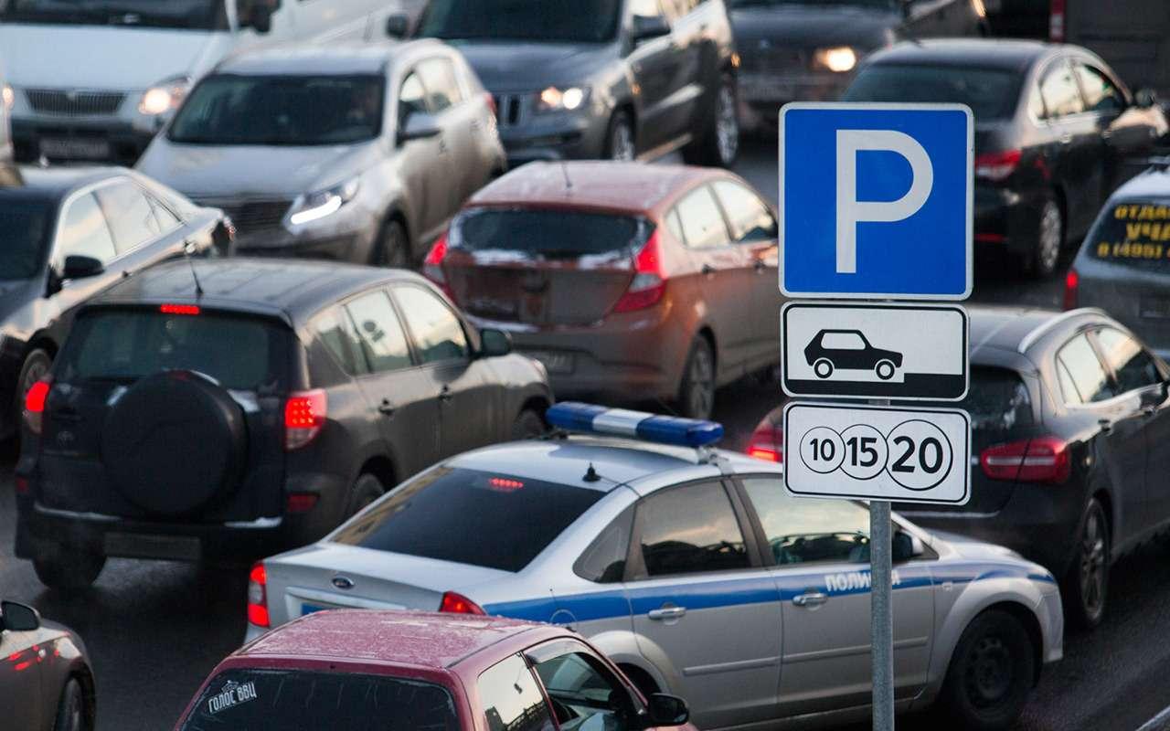 Блэкаут Моспаркинга: парковка вМоскве стала бесплатной нанесколько часов— фото 886322