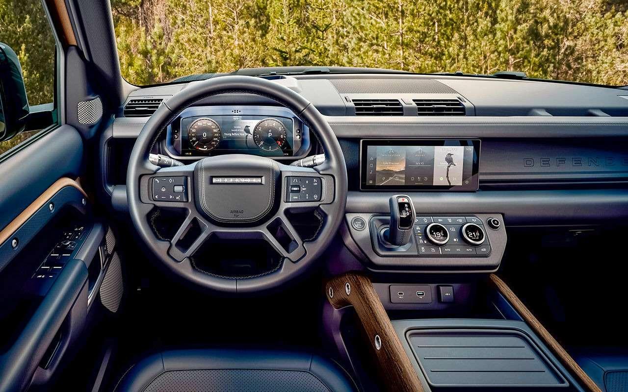 Новый Land Rover Defender: перечисляем главные отличия— фото 998220