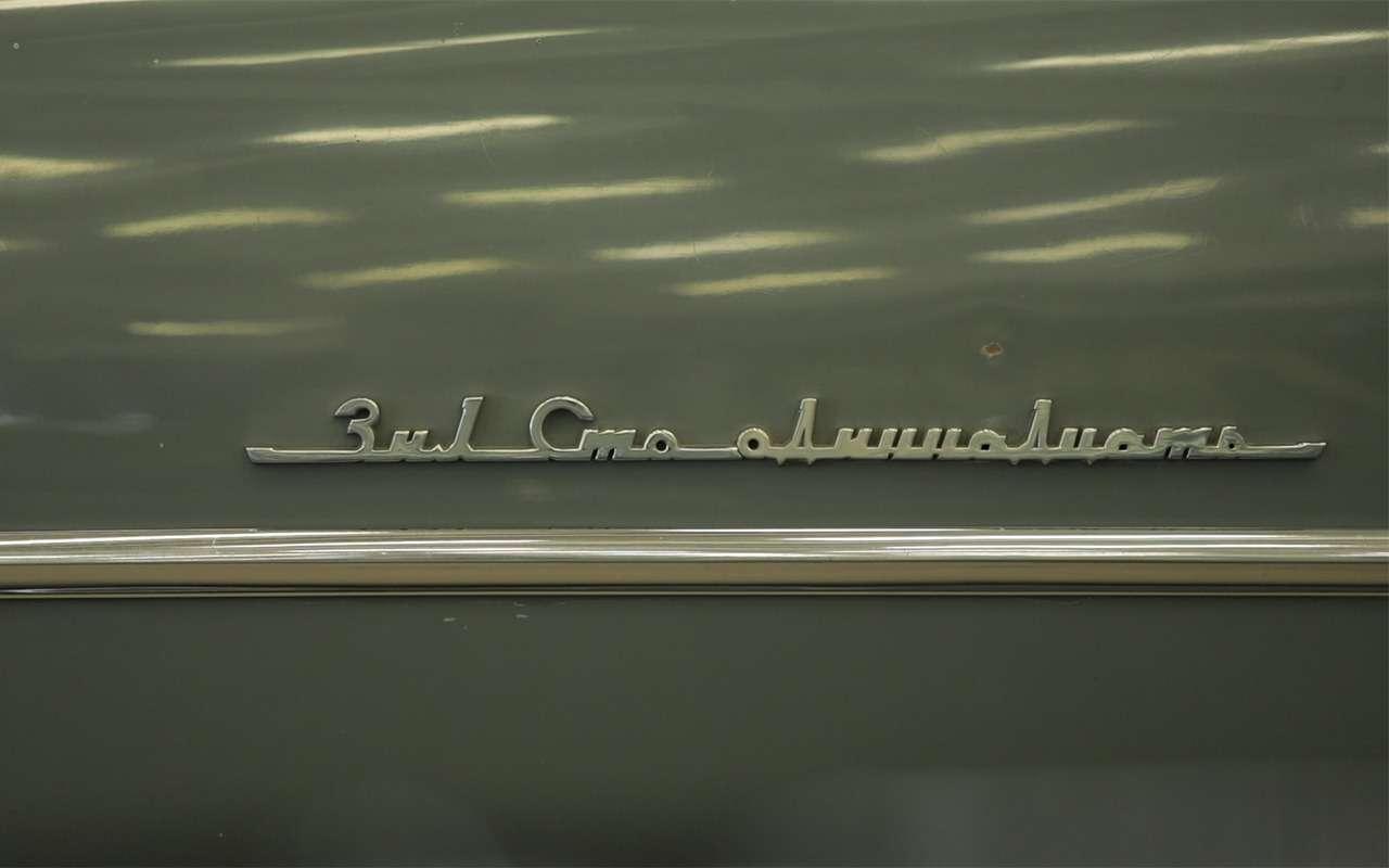 Главный автомобиль Парада Победы: кабриолет Шойгу— фото 864422