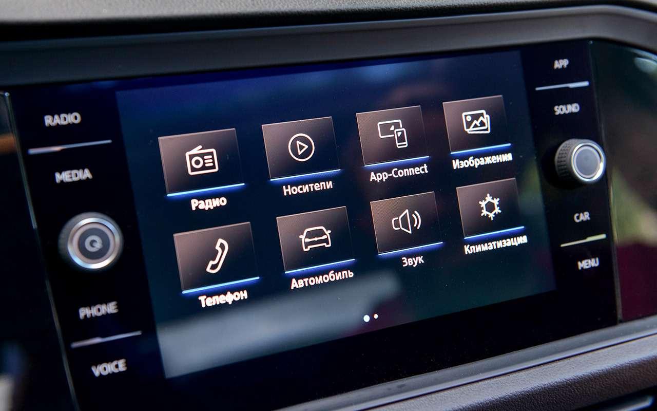 Новый Volkswagen Jetta: 5оценок идетальный тест-драйв— фото 1030556