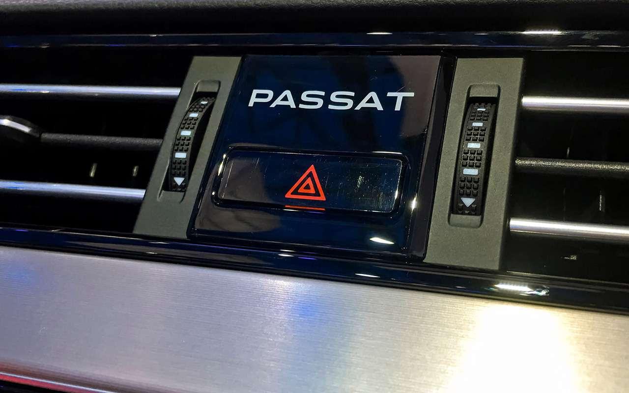 Обновленный Volkswagen Passat— все его изменения— фото 951173