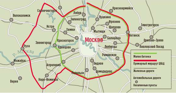 ЦКАД можно замкнуть надва года раньше срока ипри тех жезатратах. zr.ru