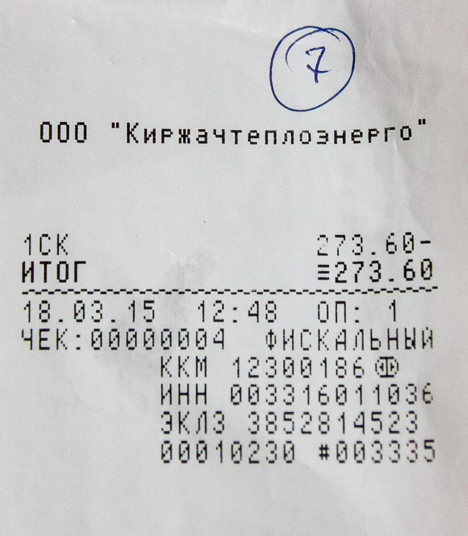 06Park zr_zr 06_15