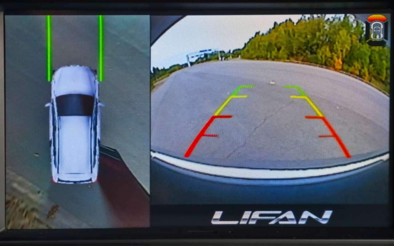 Семиместный Lifan X80— эксклюзивный тест ЗР— фото 852935