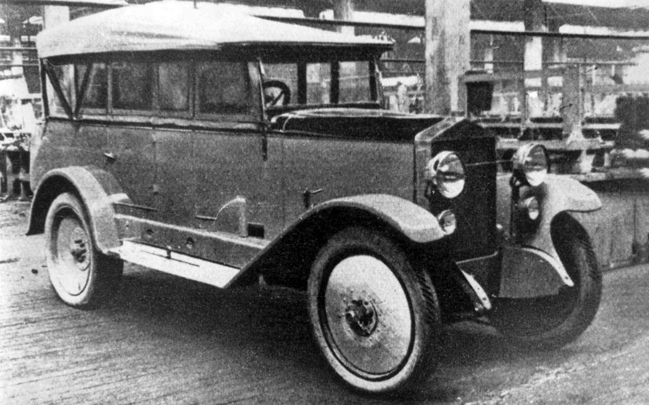 Первый советский частный автовладелец? Никогда неугадаете, кто это!— фото 810427
