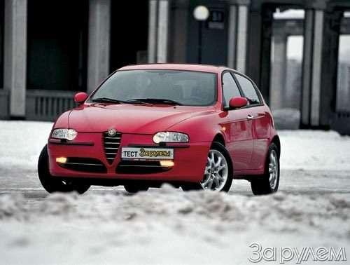 ТЕСТ Alfa Romeo 147, Peugeot 307, Volkswagen Golf. ОДНОКЛАССНИКИ РАЗНЫХ ШКОЛ— фото 27657