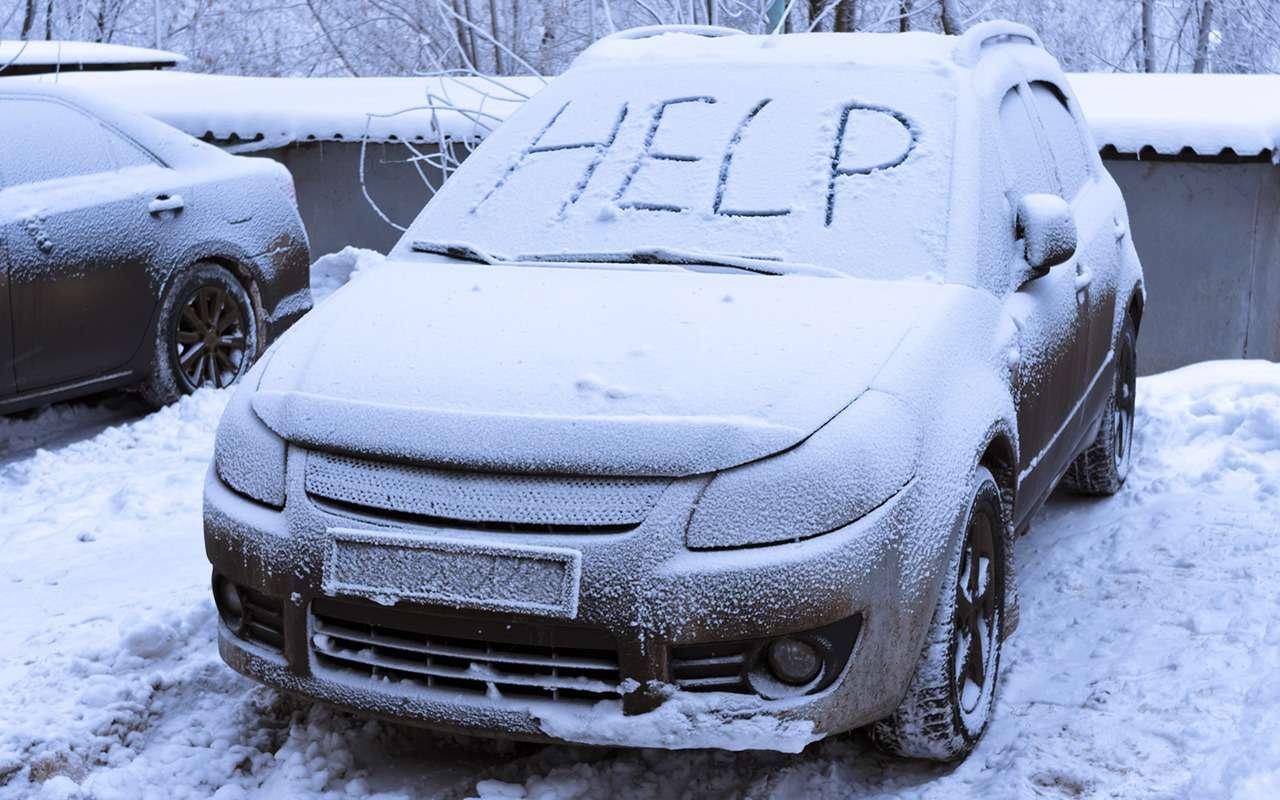4 способа завести авто в мороз. Про два вы не знаете!