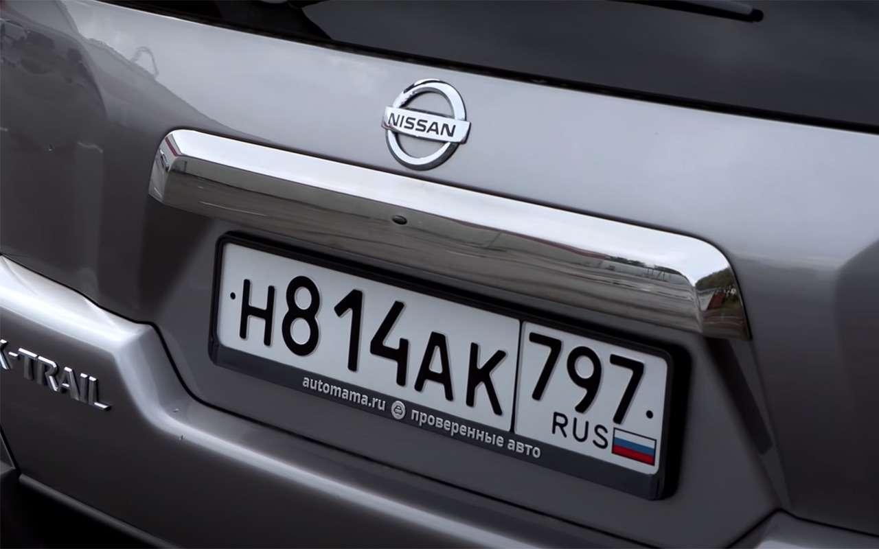 Nissan X-Trail навторичке: список проблем (длинный)— фото 1197774