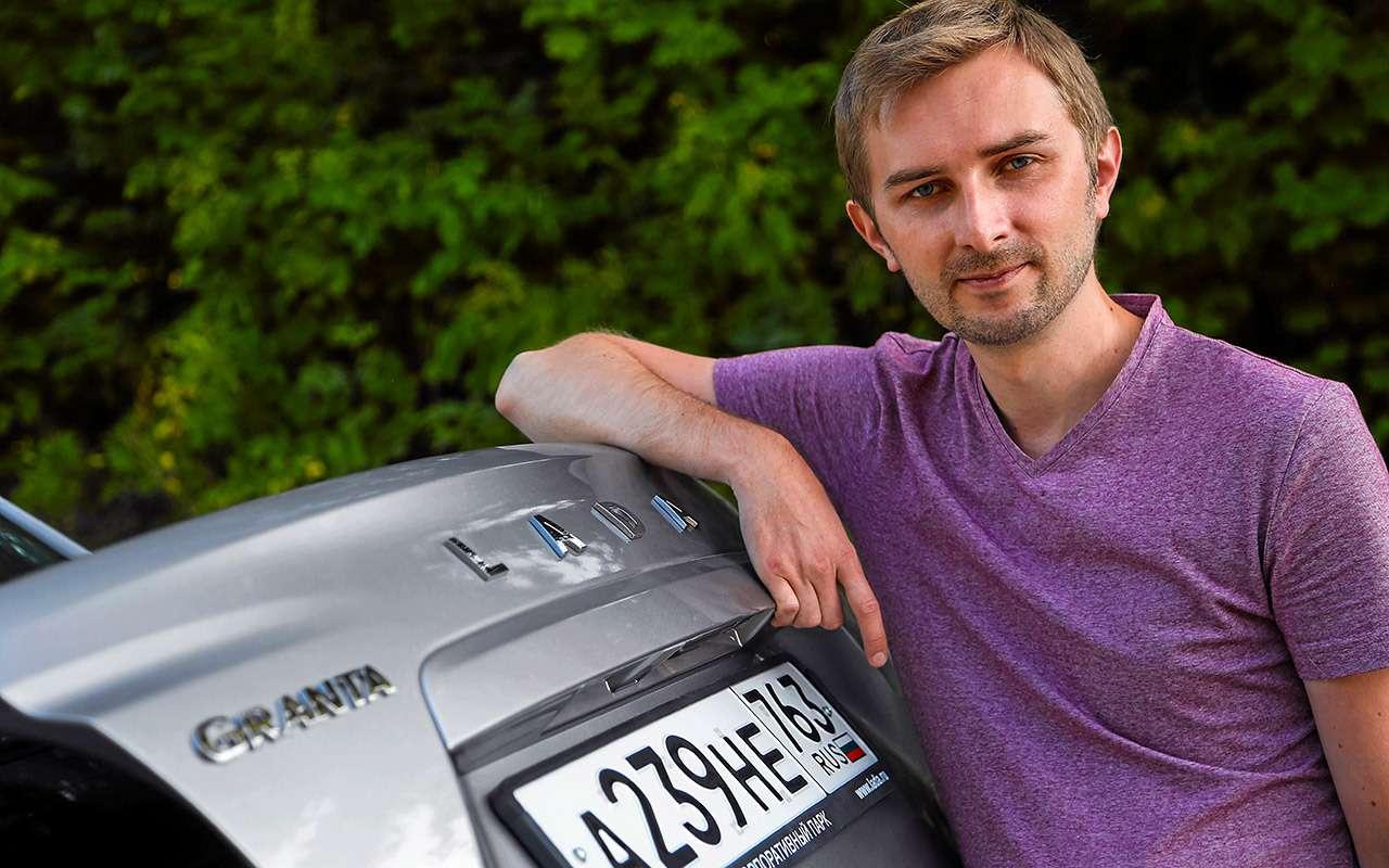 Большой тест обновленных бюджетников: Лада Гранта против Renault Logan— фото 914259