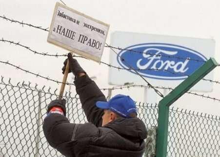 Ford_zab